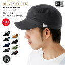 Size men gap Dis golf] free shipping [R] that hat [our store-limited] new era cap Lipps top military cap work cap black NEWERA WM-01[ work military cap work new era cap new era cap has a big