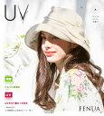 帽子 レディース UVカット帽子 つば広でオシャレにUV対策 FENUA リネン製リボン付きハット 夏 紫外線 [RV]【UNI】【MB】