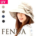 Hat ★ [lady's saliva wide UV hat ultraviolet rays measures] with the ribbon now by the coupon use for at half price 1,680 yen ★ [free shipping] hat saliva wide で fashion made in UV measures FENUA linen [MB] [UNI]