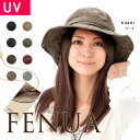 [free shipping] for hat saliva wide で fashion UV measures FENUA 2WAY safari hat ★ [lady's saliva wide UV hat ultraviolet rays measures] [MB]