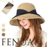 帽子 つば広でオシャレにUV対策 FENUA リボン ブレード女優帽 ハット つば約9.5cm ★ [ レディース つば広 麦わら帽子 UV ストローハット 紫外線 対策 ]【UNI】
