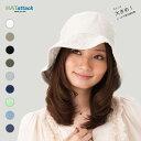 帽子 ハットアタック ウォッシュド コットン クラッシャー ハット HAT ATTACK LADIES WASHED COTTON CRUSHER HAT [ レディース UVカット 紫外線対策 女優シルエット ] #WN:H #WN:U