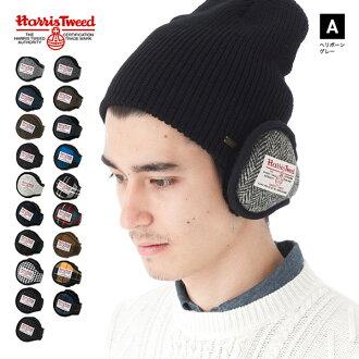 [] 耳罩上 haristeadyermaf 在寒冷季節的時尚提示 ! 所有 11 種顏色一處景點另請注意 ONSPOTZ 原始哈裡斯粗花呢耳罩 [男裝女裝中性耳機高支紗 f 年溫暖緊湊折疊] 交流