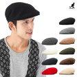 [ 送料無料 ] 帽子 カンゴール ハンチング ウール 504 全10色 KANGOL WOOL HUNTING [ 帽子 ハンチング カンゴール 帽子 秋冬 帽子 メンズ ] #HT 【UNI】