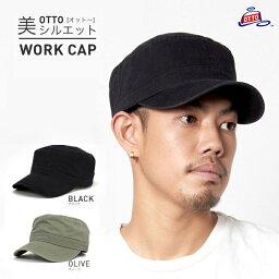 ワークキャップ 無地 ダメージ加工 OTTO CAP オットー キャップ ブランド メンズキャップ レディース<strong>帽子</strong> コットンキャップ ワーク メンズキャップ<strong>帽子</strong>  カーキ コットン ミリタリー メンズ <strong>帽子</strong> 【MB】