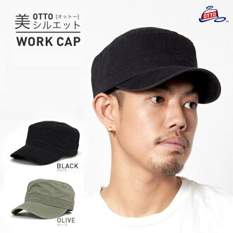 Plain Cap #CP, Otto wash processing ピグメントツイル Cap Hat OTTO VINTAGE ARMY HAT: W