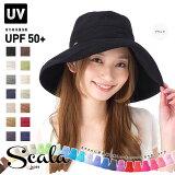 [  ] 2014新作モデル スカラ UV コットンハット 改良 帽子 ★UPF50+★ SCALA LC399 [ レディース 夏 ハット UVカット UV対策帽子 紫外線対策帽