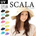 スカラ UVカット帽子 SCALA LC511 リボン クラッシャー ハット レディース UV対策 夏 紫外線カット 紫外線対策 女優シルエット帽子 【MB】