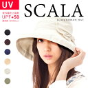 UV measures UPF50+ scalar ribbon UV cotton hat hat SCALA RIBBON LC399 [lady's hat UV cut UV measures ultraviolet rays cut ultraviolet rays measures summer actress silhouette hat] [comment model] [50%OFF] [R] [MB]