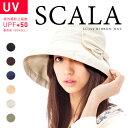 UV対策 UPF50+ スカラ リボン UV コットンハット 帽子 SCALA RIBBON LC399 [ レディース ハット UVカット UV対策 紫外線カット 紫外線対策 夏 女優シルエット帽子 ]【別注モデル】【50%OFF】【R】【MB】