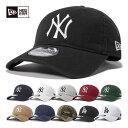ポイント10倍 NEW ERA(ニューエラ) キャップ 9TWENTY MLB ニューヨークヤンキース   帽子 メンズ レディース ローキャップ   全11色 ウォッシュ加工 サイズ調整 [JS]【UNI】