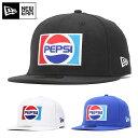 ニューエラ ペプシ コラボ キャップ 59FIFTY 1987 ロゴ NEW ERA PEPSI newera 帽子 ブラック ホワイト ブルー 黒 白 青 ニューエラキャップ メンズ帽子 レディース帽子 ぼうし new era ブランド メンズキャップ レディースキャップ ベースボールキャップ コラボキャップ