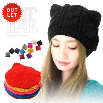 Knit Cap / Hat cat ear knit hat / beret Hat #WN: K #WN: B