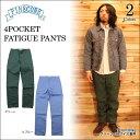 パインコーン PINECONE 4POCKET FATIGUE PANTS 2color パンツ