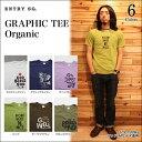 【ENTRY SG/エントリーエスジー】GRAPHIC TEE Organic 6color