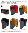 Whitehouse Cox(ホワイトハウスコックス)【財布】S1058 SMALL 3FOLD WALLET Holiday Line 5color【ホワイトハウス・コックス】【メンズ レザー サイフ さいふ men's】