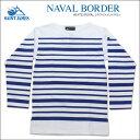 ショッピングjam SAINT JAMES(セントジェームス)NAVAL ナヴァル デュアルボーダー ホワイト×ロイヤル