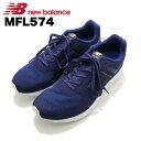 ショッピングbalance New Balance ニューバランス MFL574 ブルー Blue スニーカー Sneaker シューズ Shoes