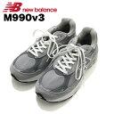 ショッピングbalance New Balance ニューバランス M990 v3 グレー Gray Grey スニーカー Sneaker シューズ Shoes