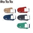 ショッピングTOTO ロトト パイルソックススリッパー RoToTo Pile Socks Slipper 5color