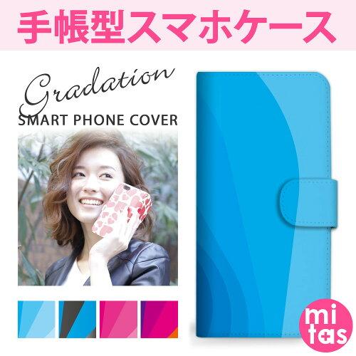 【唯一の】 gucci アイフォンケース,gucci iphone7 ケース 海外発送 大ヒット中