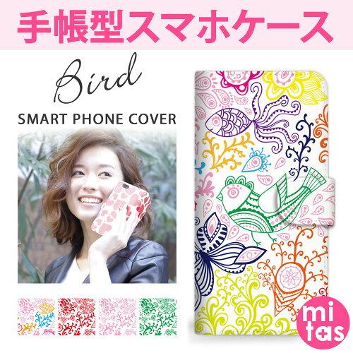 【月の】 シャネル 純正 iphone6ケース 安,シャネル iphone6 ケース タバコ クレジットカード支払い 人気のデザイン