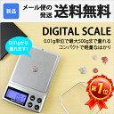デジタル スケール ミクロデジタルスケール キッチン