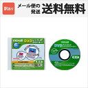 送料無料 訳あり DVD レンズクリーナー 日立 マクセル レンズクリーナー 乾式 プレーヤー レコーダー 用 DVDレンズクリーナー maxell DVD-CL(CS)SK_H