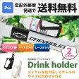 ドリンクホルダー 自転車用 ボトルゲージ サイクリング マウンテンバイク サイクル 小アルミ缶 ペットボトル レースボトル 収納 ハンドル サドル CAGE-EX