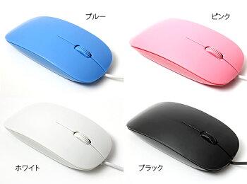 マウス有線かわいい薄型光学式オプティカルスクロールホイール付USB接続シンプルな薄型スリムモバイルピンクブルーホワイトブラックER-MOUSE1★マウス有線マウス有線マウス有線マウス有線マウス有線マウス有線マウス有線マウス有線