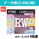 CD-RW74X5CCS