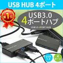 USBハブ 4ポート 高速 USB3.0対応 USB2.0/1.1との互換性あり 電源不要 バスパワー コンパクト ノートパソコン パソコン USB 3.0 HUB モバイル HUB3-70P [RV]