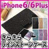 iPhone6s iPhone6 iPhone6sPlus iPhone6Plus ������ ���С� ��Ģ�� ��Ģ�������� �饤�ȡ��� ��Ģ ��Ģ������ �����ɥݥ��å� ���襤�� ������� ER-IP61NST ER-IP62PST