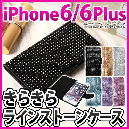 【安い】 iphone6plus エルメス ケース 人気,iphone6 ケース シンプル えいご アマゾン 蔵払いを一掃する