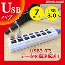 送料無料 USBハブ 3.0 USBハブ 7ポート USB3.0 対応 USBハブ スイッチ 付き USB2.0/1.1との互換性あり パソコン用 増設 独立スイッチ ..