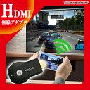 HDMI WiFi ドングルレシーバー スマホ iPhone iPad Android タブレット ワイヤレス テレビ HDMIドングル レシーバー ドングル 小型 ER-WIFIREC-BK [RV]