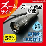�ϥ�ǥ��饤�� CREE����T6 LED��� �����ɿ� ������饤�� LED�饤�� ���Ӽ� ���ǥ饤�� LED�ϥ�ǥ��饤�� �������� LED ���� ER-CT6ED ��1000�� �ݥå��� ����̵�� [RV]
