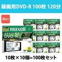 日立 マクセル 録画用DVD-R 10枚x10= 100枚 16倍速 CPRM対応 5mmケース ひろびろ超美白 maxell DRD120WPC.S1P10S B_H_10M