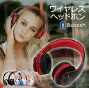 送料無料 Bluetooth ヘッドホン 音楽 通話 ワイヤレス ブルートゥース マイク ハンズフリー スマホ ヘッドセット かわいい おしゃれ Bluetoothヘッドホン ER-JKR212