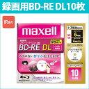 日立 マクセル 録画用BD-RE DL 50GB 10枚 2倍速 ワイドプリンタブルホワイトレーベル ...