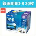 [3500円以上で送料無料] 訳あり 日立 マクセル 録画用 BD-R 20枚 片面1層 25GB  ...