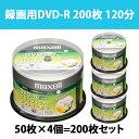 Ͽ����DVD-R ��Ω �ޥ����� 4.7GB 50��x4= 200�� 16��® CPRM�б� �磻�� �ץ�֥� ���ԥ�ɥ� �ۥ磻�ȥ졼�٥� maxell DRD120CPW5...