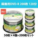録画用DVD-R 日立 マクセル 4.7GB 50枚x4= 200枚 16倍速 CPRM対応 ワイド プリンタブル スピンドル ホワイトレーベル maxell ...