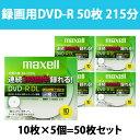 日立 マクセル 録画用DVD-R DL 10枚x5= 50枚 8倍速 CPRM対応 プリンタブル maxell DRD215WPB.10S_5M