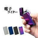 送料無料 電子ライター プラズマライター USB 充電式 プ...