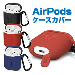 AirPods ケース <strong>カバー</strong> イヤホンケース 保護<strong>カバー</strong> 収納ケース シリコン<strong>カバー</strong> ケース<strong>カバー</strong> フック付き(純正ではありません) [SSS]