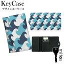 ショッピングかわいい キーケース レディース かわいい 4連キーケース オリジナル UV印刷 メンズ カードポケット mitas mset-prky [ウェーブ柄] [送料無料]