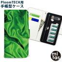 プルームテック ケース PloomTECH ケース タバコ 電子タバコ PloomTECH専用品 mset-ptpt [布 生地 プリント]