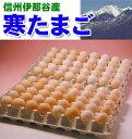さくらたまご80個(60個+破損保証20個含む)卵のサイズはMS〜Lサイズとなります。 【本州・四国 送料無料】【RCP】★【smtb-t】