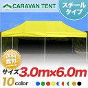Caravan3060dx-c_01